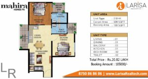 Mahira Homes 95 Floor Plan 2 BHK