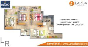 ROF Aalayas-2 3BHK Floor Plan