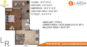 ROF Amaltas Floor Plan 1 BHK Type 2