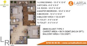 ROF Amaltas Floor Plan 2 BHK+S Type 1