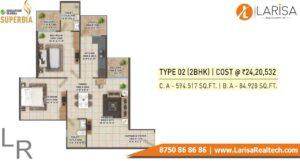 Signature Global Superbia Floor Plan 2BHK Type2