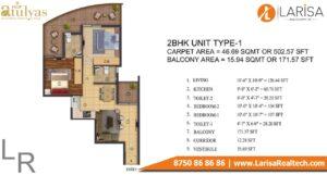 ROF Atulyas Floor Plan affordable flat 2bhk type1