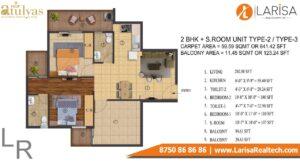 ROF Atulyas Floor Plan 2bhk+S type3