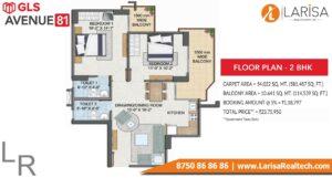 GLS Avenue 81 2BHK Floor Plan