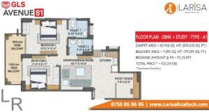GLS Avenue 81 2BHK+S Type A1 Floor Plan