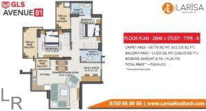 GLS Avenue 81 2BHK+S Type B Floor Plan