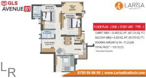 GLS Avenue 81 2BHK+S Type C Floor Plan