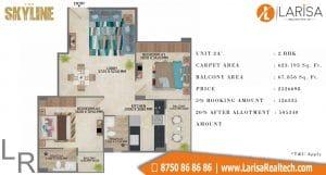 MRG World The Skyline Floor Plan 1