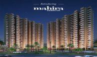 Mahira Homes 104 Sector 104 Gurgaon